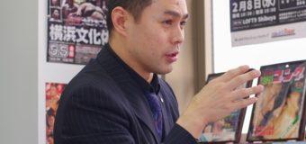【TAKAみちのくインタビュー】<第2弾>KAIENTAI DOJOの15年を振返り、さらに20周年へ踏み出す!
