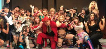 【スターダム】ロッシー小川社長、還暦&プロレス業界40周年記念パーティーを開催!