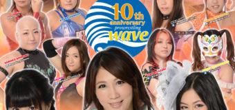 【プロレスリングWAVE】▼8・12大田区10周年大会に長与千種参戦!
