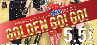 【SEAdLINNNG】~GOLDEN GO! GO!~横浜プロレス祭り2017  5月5日(金・祝)17:30START 17:00OPEN