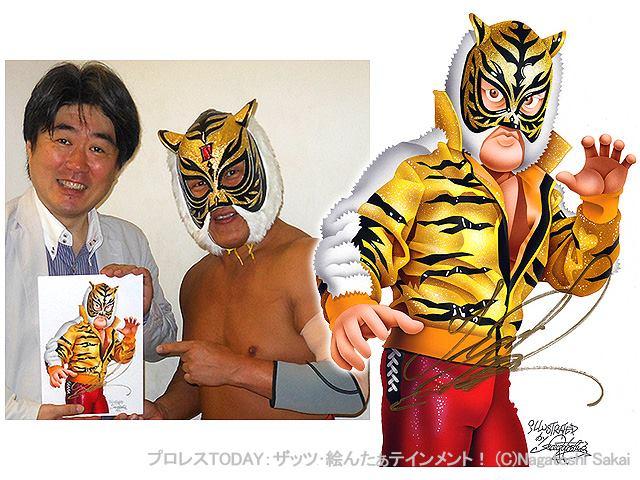 【坂井永年のザッツ・絵んたぁテインメント!】〈04〉4代目タイガーマスク選手