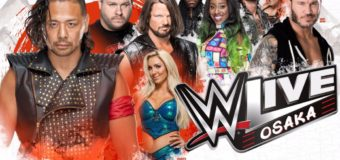 【WWE】WWE大阪公演「WWE Live Osaka」開催決定!! 中邑真輔、ランディ・オートン、AJスタイルズ参戦