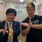 【編集長コラム】橋本真也さんとサロメチール