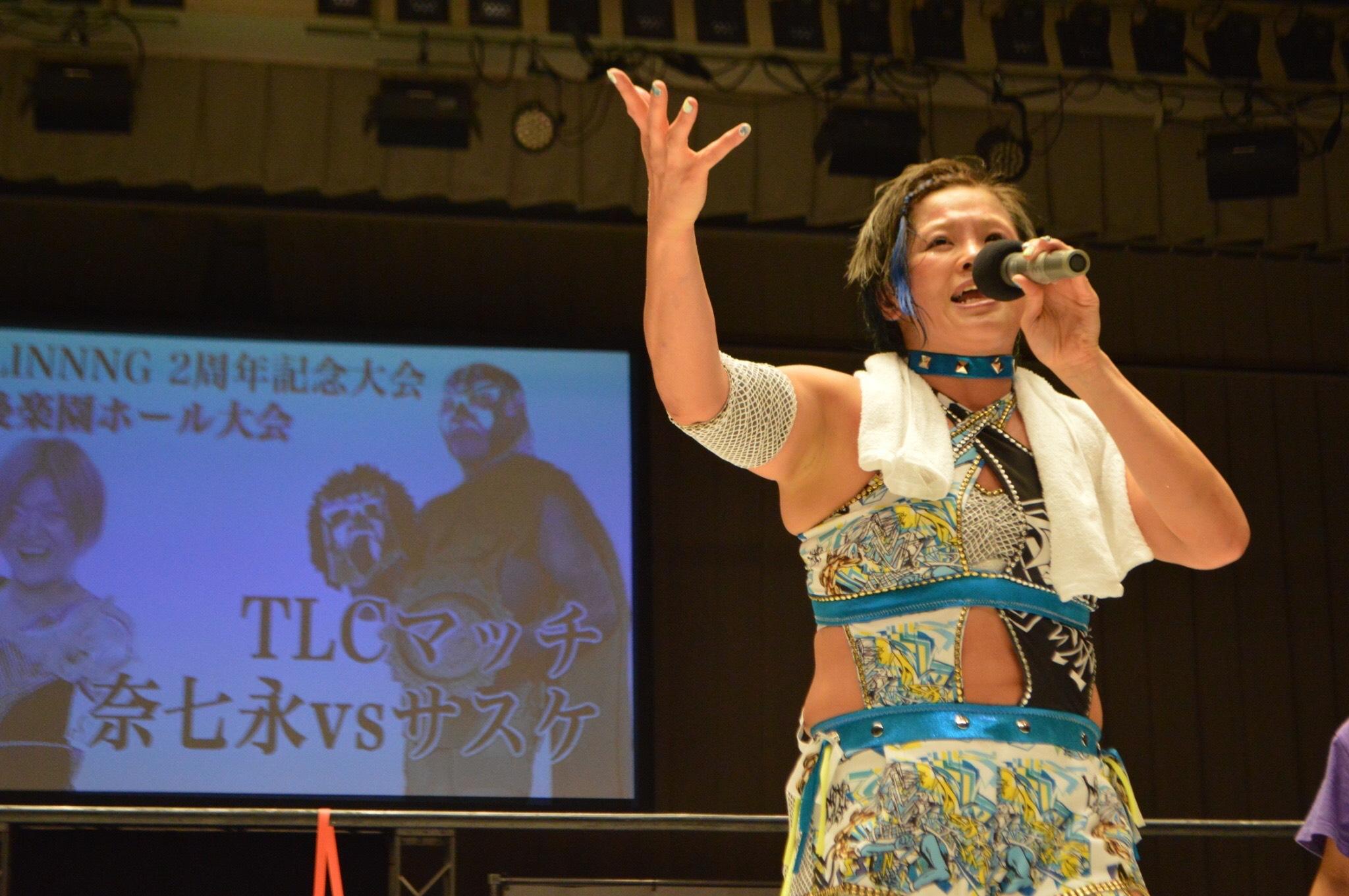 【SEAdLINNNG】8.24 SEAdLINNNG2周年記念大会で〈TLCルール シングルマッチ〉 高橋奈七永 vs ザ・グレート・サスケ戦が決定!