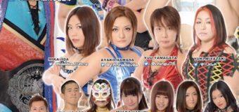 【プロレスリングWAVE】7.16『大阪ラプソティー vol.34』大会直前情報!