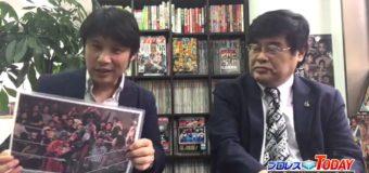 プロレスTODAYのライブ動画配信、第二回はWWE Japanと新日本プロレスLA大会を語る!