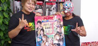 【コマンド・ボリショイ選手、KAZUKI選手インタビュー】PURE-J女子プロレス旗揚げ戦で、七色に輝く虹を見せる