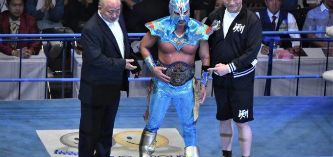 【全日本プロレス】ウルティモ・ドラゴンが世界ジュニア2度目の戴冠!<8.27両国大会>