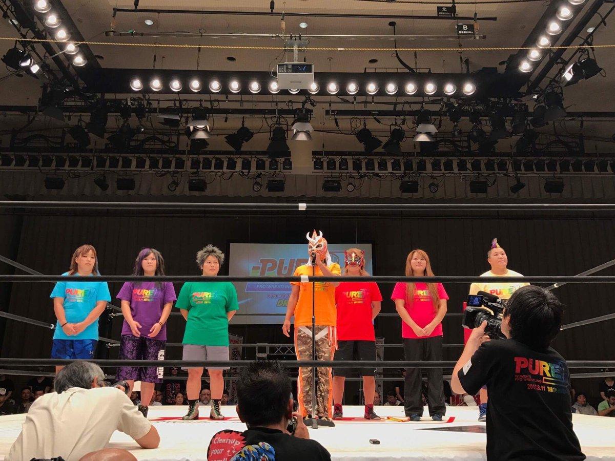 【PURE-J女子プロレス】《PURE‐J女子プロレス旗揚げ記念興行~DREAM GO!~》満員の観衆に祝福された旗揚げ戦、7色の輝きを魅せ新たなスタートを切る!