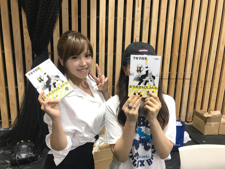 【プ女子部長白川未奈の観戦コラム】WAVE 10周年記念大会へ!!