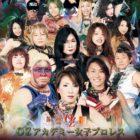 【OZアカデミー女子プロレス】9.3新宿FACE大会全対戦カード決定!豊田真奈美引退ロードはAKINOとシングルマッチ!