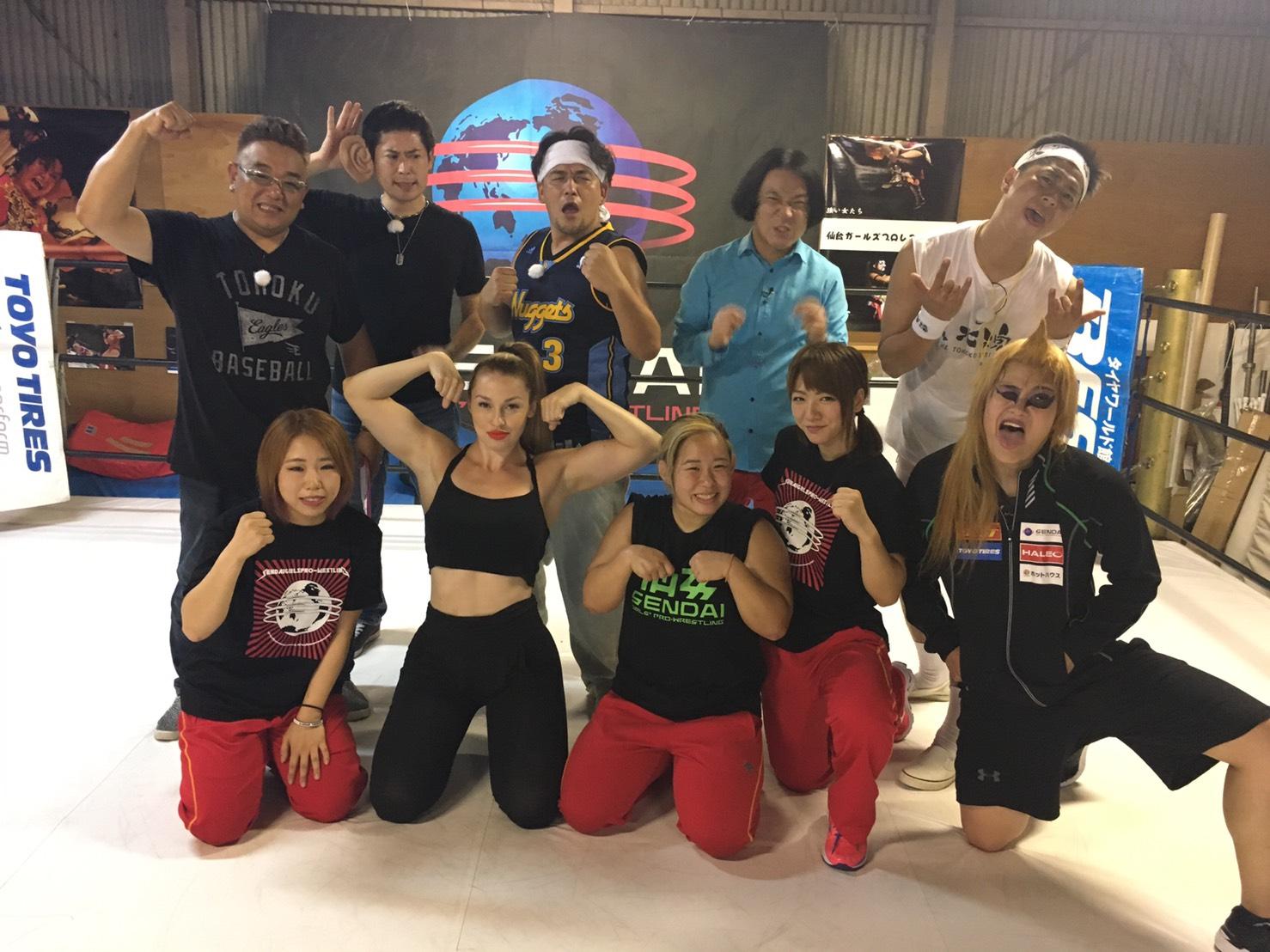 【センダイガールズプロレスリング】8月20日(日)23:30~24:00 BSフジ『東北魂TV #156』にセンダイガールズプロレスリングの選手が出演!