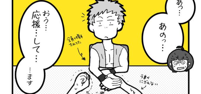 【ドラゴンゲート】2017/8/27 土井成樹選手凱旋大会の観戦記
