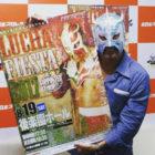"""【ウルティモ・ドラゴン】「自分の人生イコール・メキシコ!」""""世界の究極龍"""" ウルティモ・ドラゴンが30周年記念大会を目前に、現在の心境を語った!"""