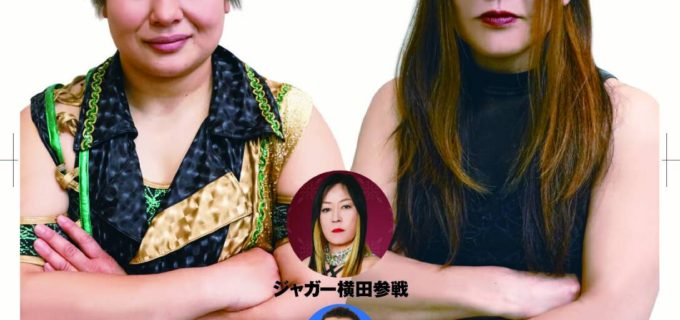 【KAZUKI&藪下めぐみ】 デビュー20周年記念大会~believe in myself 20years~ 対戦カード決定