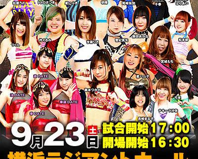 【アイスリボン】9.23「横浜リボン2017・秋」大会直前情報!タッグ王座決定トーナメント一回戦開催!