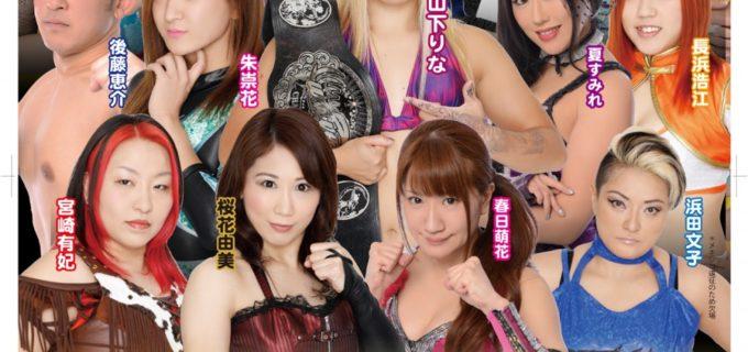 【プロレスリングWAVE】フェアリー日本橋のパートナー、なんと力! ステッキを巡ってケンドーカシンと髪切りマッチ!