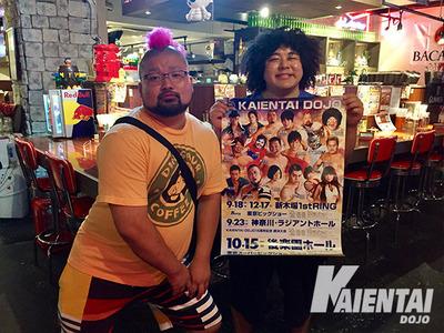 【KAIENTAI DOJO】9.23 横浜大会のFC撮影会は地元神奈川出身ダイノストーンズ&ERINAに決定!