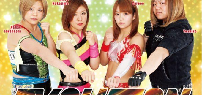 【SEAdLINNNG】9.18新宿FACE大会追加対戦カード発表!
