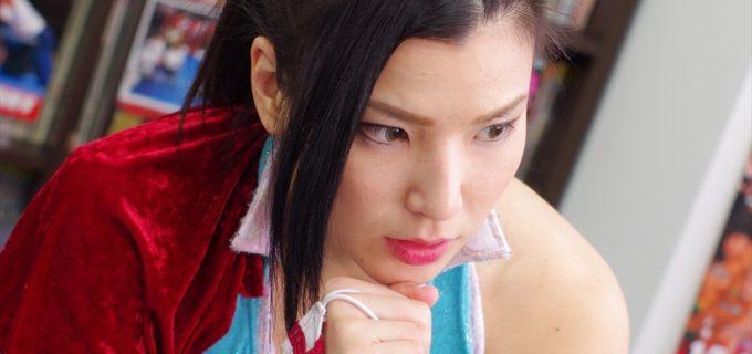 【プロレスリングWAVE】9.17後楽園大会『敗者髪切りマッチ』に志田光がGAMIへ「責任を持って髪の毛を守って下さい!」とセコンド要請!