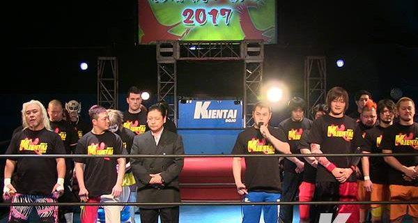 【KAIENTAI DOJO】1月7日(日)K-DOJO『新春闘い初め』今年は新木場で開催決定!