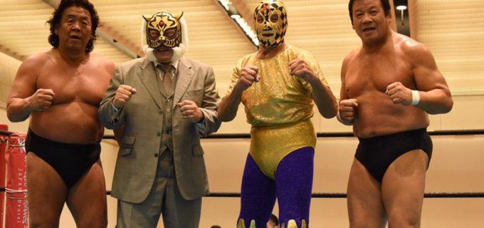 【ドラディション】大阪でもマスカラスが飛んだ!藤波、長州、初代タイガーのレジェンドが勢揃いし台風を吹っ飛ばす大盛況!!