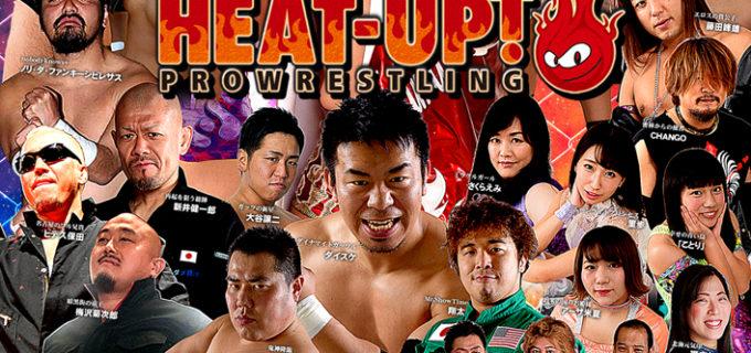 【HEAT-UP】11月25日HEAT-UP新百合大会全カード決定/新規入門者募集など
