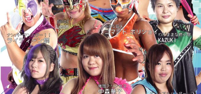 【PURE-J女子プロレス】12.3「GO!GO!PURE -J!!」宮城・イーグルスドーム大会対戦カード決定!