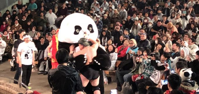 【大日本プロレス】ちなみに世紀の一戦はこんな感じでした。 アンドレザ・ジャイアントパンダのパンチの速いこと。 想像の2.5倍くらい速いです。