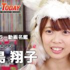 【プロレスラー選手名鑑】中島 翔子 Shoko Nakajima(東京女子プロレス)
