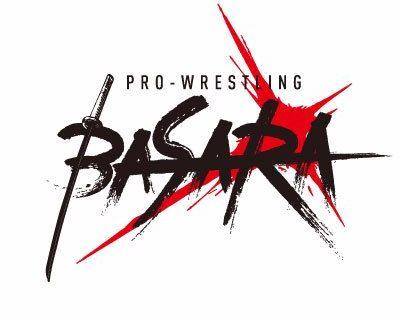 【プロレスリングBASARA】12.9 FUMA FEST新木場大会メインはFUMAvs葛西純の試合形式がFUMA考案のゴアグラインドマッチに決定!