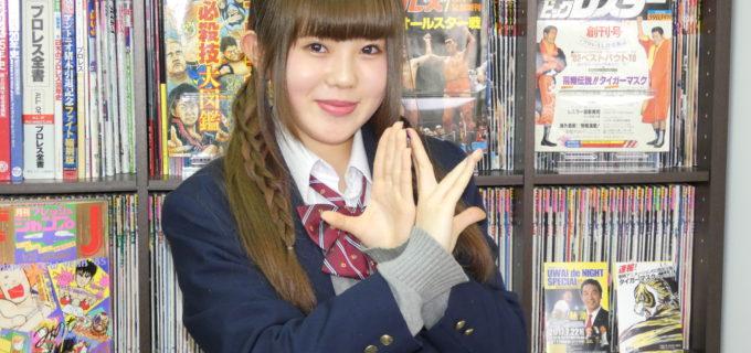 【小橋マリカ インタビュー】イッテンヨンを控える東京女子プロレスより、新世代JKレスラーがその魅力を語る!