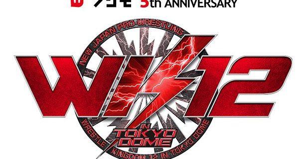 【新日本プロレス】超必見!このあと15時〜 1.4東京ドーム大会の記者会見を新日本プロレスワールドで無料生中継!