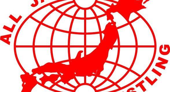 【全日本プロレス】本日12月18日(月)23:00~BS11「全日本プロレス イレブン」放送!今回は11月26日に行われた「BS11 presents 全日本プロレス 新木場大会 ~GROWIN' UP vol.9~」からピックアップ!