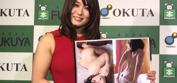【スターダム】紫雷イオがファースト写真集発売記念イベントに登場「柔らかい女性らしいところを見せられたと思います。」