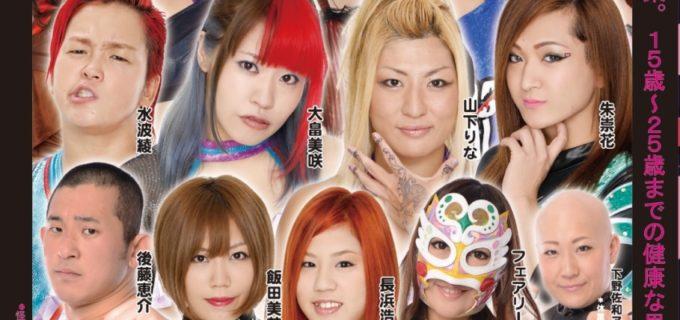 【プロレスリングWAVE】12.23 大阪ZABUNグループ大忘年会パーティーで2018年度のWAVE大阪大会が全て無料で見られるプラチナカードが当たる!