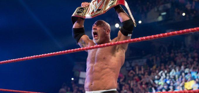 【WWE】ゴールドバーグがWWE殿堂入り!WWEホール・オブ・フェーム2018は日本時間4月7日にWWEネットワークで生配信