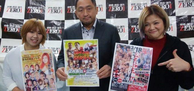 【プロレスリングZERO1】2.4新潟でプロレスリングWAVE、3.18名古屋でSEAdLINNNGと昼夜興行の開催決定/世Ⅳ琥人生初の電流爆破が緊急決定〈ZERO1会見〉