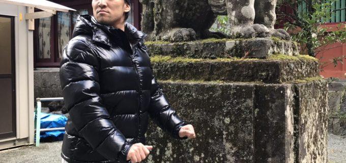 【村瀬広樹のUTAMARO(ウタマロ)日記】~プロレス武者修行 ~【24】「2018年の誓い」
