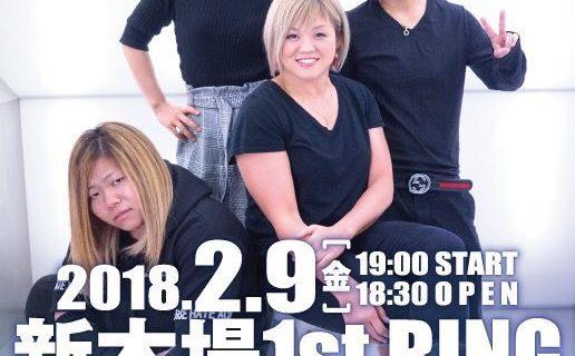 【SEAdLINNNG】2月9日(金) 19:00START 18:30 OPEN ~今年2回目の新木場大会決定!