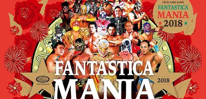 """【新日本プロレス】""""ルチャの祭典""""がもうすぐ開幕! 『NJPW PRESENTS FANTASTICA MANIA 2018』の特設サイトがオープン!"""