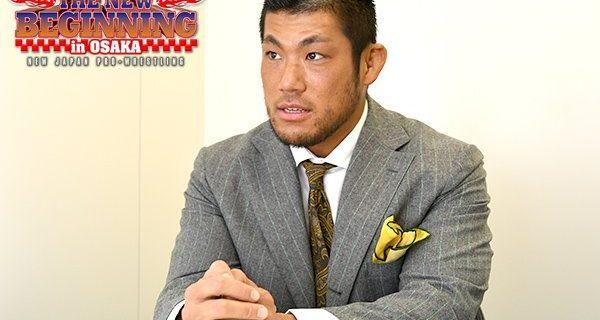 【新日本プロレス】あのSANADA選手がたっぷりしゃべった! 直撃ロングインタビュー敢行! 「俺が新日本とL・I・Jを選んだ理由、それをオカダに見せつける闘いになる」