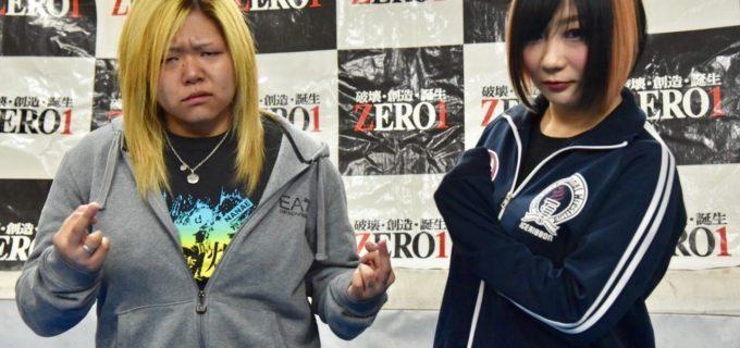 【プロレスリングZERO1】1.28爆女王選手権は4WAYマッチに!高橋奈七永の欠場で3WAYマッチとなるも、TARUはブードゥー・レディーマスクの投入を宣言!