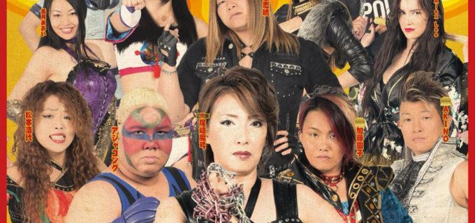 【OZアカデミー女子プロレス】2.12大阪大会~Advance~全対戦カード決定!