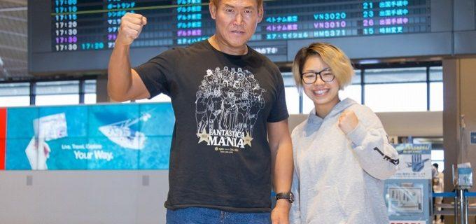OKUMURAと小林香萌がメキシコへ向けて出発。小林香萌はCMLL初参戦に意欲を見せる!