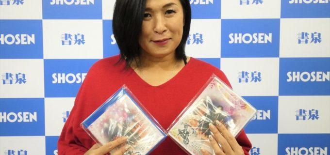 予約販売開始!『2017.11.3豊田真奈美30周年記念興行~飛翔天女引退~』DVD&Blu-rayを通信販売にて受付中!