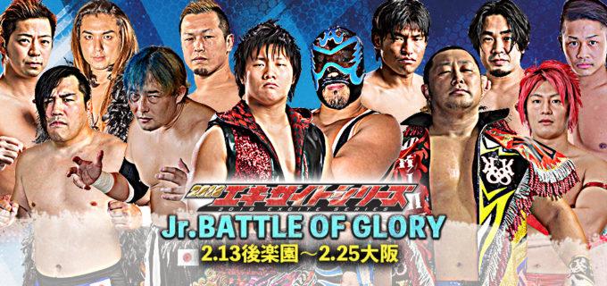 【全日本プロレス】「2018 エキサイトシリーズ ~Jr. BATTLE OF GLORY~」出場選手、公式戦対戦カード決定!