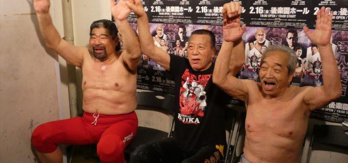 【プロレスリング・マスターズ】グレート小鹿、タイガー戸口、百田光雄が平成維新軍から勝利で万歳三唱!