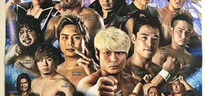 【プロレスリング・ノア】3.11横浜文体 RTキャンペーン!GHCヘビー級王者・拳王選手のサインを大会ポスター&パンフレットに入れてセットで10名様にプレゼント!