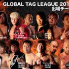 【プロレスリング・ノア】3月18日・博多スターレーン大会にて開幕するGLOBAL TAG LEAGUE 2018 出場8チームが決定!